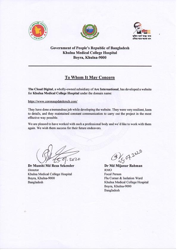 Khulna Medical College Hospital
